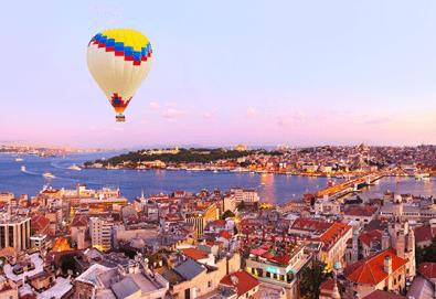 Екскурзия през септември до Истанбул, Турция, на супер цена! 2 нощувки със закуски, транспорт и посещение на Одрин - Снимка