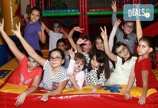 Чист въздух и игри в Драгалевци! Детски център Бонго Бонго предлага 3 часа лудо парти с включено меню за 10 деца и родители! - Снимка 1