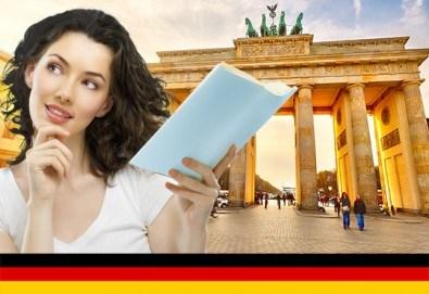 Вечерен или съботно-неделен курс по немски език, ниво В1 или В2, 100 учебни часа, в УЦ Сити! - Снимка