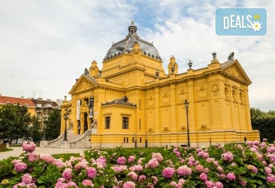 Септемврийски празници в Загреб, Хърватия! 3 нощувки със закуски, транспорт и възможност за посещение на Плитвичките езера, Постойна яма, Предямския замък - Снимка 3