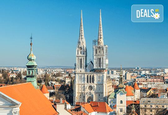 Септемврийски празници в Загреб, Хърватия! 3 нощувки със закуски, транспорт и възможност за посещение на Плитвичките езера, Постойна яма, Предямския замък - Снимка 2