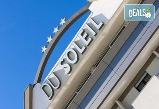 Почивка в Римини, Италия, през юни! 7 нощувки със закуски и вечери в Hotel Du Soleil 4*, самолетен билет с летищни такси, трансфери и екскурзии до Болоня и Сан Марино - Снимка 3