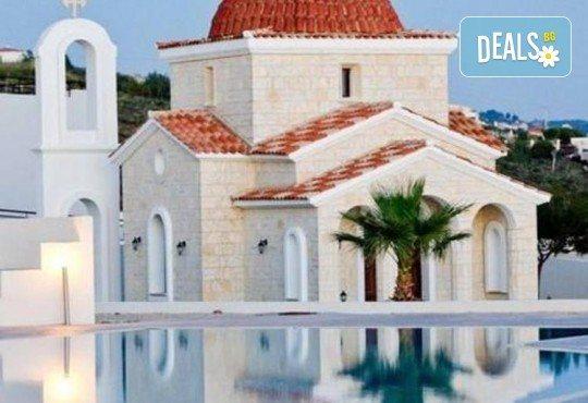 Почивка в Пафос, o. Кипър, през май или юни! 5 нощувки в студия в Club St George Resort 3*, самолетен билет и трансфери! - Снимка 8