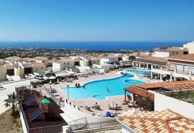 Почивка в Пафос, o. Кипър, през май или юни! 5 нощувки в студия в Club St George Resort 3*, самолетен билет и трансфери! - Снимка