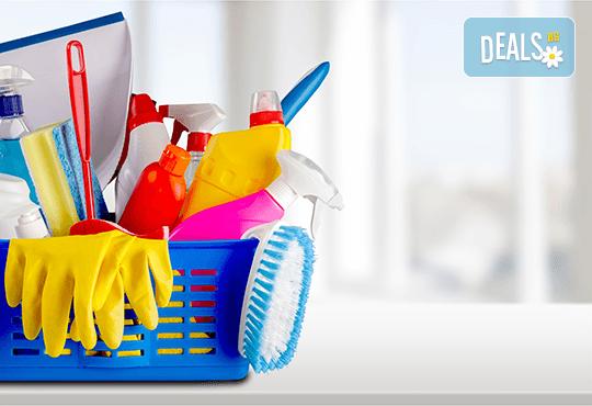 Спестете време и усилия! Комплексно почистване на дом или офис до 100 кв.м от Професионално почистване Брилянтин БГ! - Снимка 1