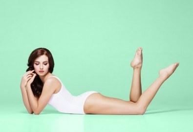 Антицелулитна пресотерапия на цели крака - 1 или 10 процедури, в салон за красота Алма Морел!