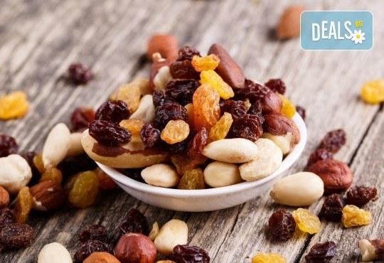 1 килограм здравословен микс! Суров или печен микс от ядки и сушени плодове от Афродита КМ! - Снимка 1