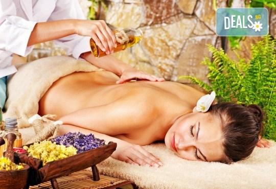 60-минутен тонизиращ масаж на цяло тяло с масло от цитруси и подарък: масаж на ходила и длани в център Beauty and Relax, Варна! - Снимка 1