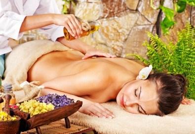 60-минутен тонизиращ масаж на цяло тяло с масло от цитруси и подарък: масаж на ходила и длани в център Beauty and Relax, Варна! - Снимка