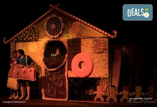 На театър с децата! Гледайте новата приказка Хензел и Гретел на 20.05. неделя от 11 ч. в Младежки театър, голяма сцена! Билет за един - Снимка 10