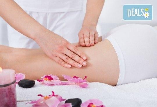 Готови за лятото! Антицелулитен масаж на всички проблемни зони със специализирани масла и кремове в салон за красота М! - Снимка 3