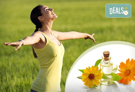 Пролетен детокс, баланс на теглото и извайване на тялото! Диагностични и терапевтични процедури, детоксикация, масажи, лечебна гимнастика и много други от GreenHealth! - Снимка 1