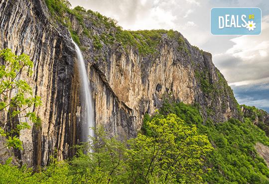 За 1 ден до водопада Скакля и Вазовата екопътека: транспорт и водач