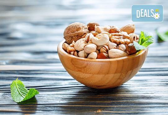 Вземете половин килограм суров или печен микс с ядки и плодове от Афродита КМ! - Снимка 1