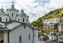 Еднодневна екскурзия до Осоговския манастир, Крива паланка и посещение на парка Гиновци - транспорт и водач от Еко Тур! - Снимка