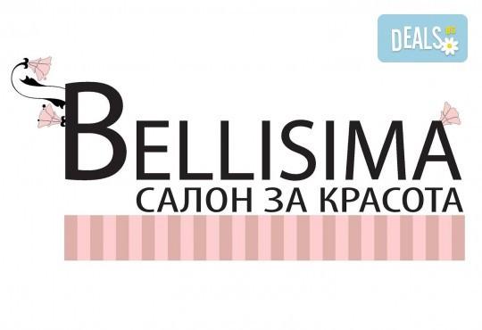 Оформяне на вежди с конец и почистване на горна устна в салон за красота Bellisima! - Снимка 5