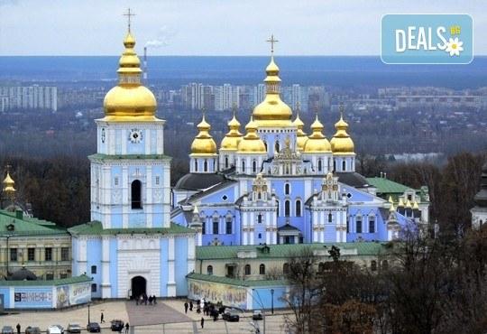 Екскурзия до Кишинев, Киев и Одеса: 4 нощувки, 4 закуски, 2 вечери, транспорт и водач