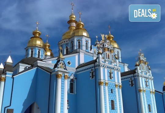 Екскурзия до Кишинев, Киев и Одеса с Караджъ Турс през октомври! 4 нощувки със закуски и 2 вечери в хотели 2/3*, транспорт, водач и програма - Снимка 5