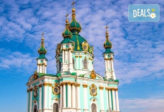 Екскурзия до Кишинев, Киев и Одеса с Караджъ Турс през октомври! 4 нощувки със закуски и 2 вечери в хотели 2/3*, транспорт, водач и програма - Снимка 4