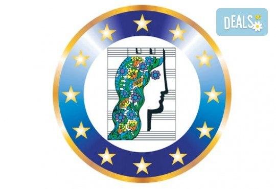 Kлавирния рецитал на Атанас Куртев Огледало на въображението на 1-ви юни (петък) в Камерна зала България! - Снимка 2