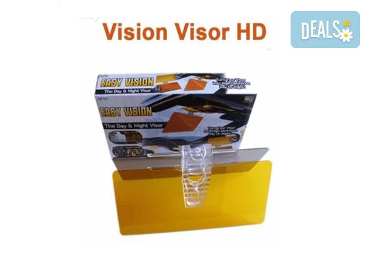 За Вашия автомобил! 2 броя HD Visor сенника за кола за дневно и нощно шофиране от Магнифико! - Снимка 1
