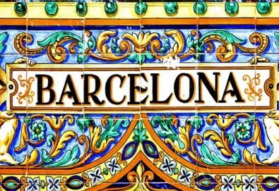 Самолетна екскурзия до Барселона с Дари Травел! 4 нощувки със закуски в хотел 3*, самолетен билет, трансфери, застраховка и водач - Снимка