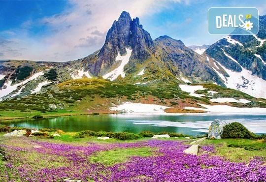 Оферта: До Рилския манастир и Рилските езера: 1 нощувка със закуска, транспорт, планински водач