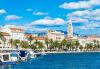 Екскурзия през септември до Загреб, Сплит, Дубровник и Плитвичките езера с Дари Травел! 5 нощувки с 5 закуски и 2 вечери в хотели 2/3*, транспорт и програма - thumb 1