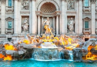 Самолетна екскурзия до Рим през юли с Дари Травел! 4 нощувки със закуски в хотел 2/3*, самолетен билет, такси, трансфери и водач - Снимка