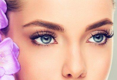 Поставяне на мигли по метода косъм по косъм или 3D в салон за красота Goldy Style! - Снимка