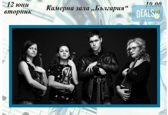 """Концерт """"Изборът на струнен квартет """"Фрош на 12-ти юни (вторник) в Камерна зала България! - Снимка 2"""