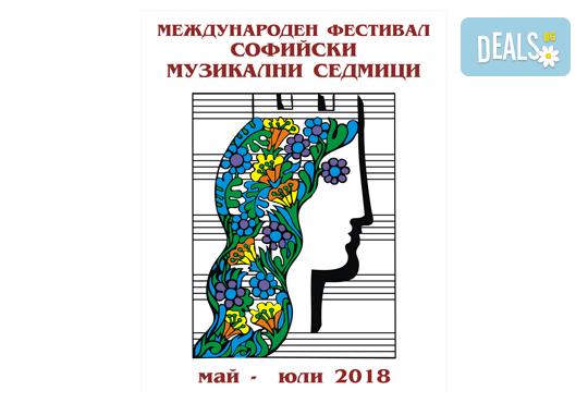"""Концерт """"Изборът на струнен квартет """"Фрош на 12-ти юни (вторник) в Камерна зала България! - Снимка 3"""