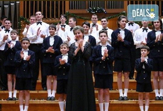 """Концерт """"Viva la Musica"""" под диригентството на Адриана Благоева на 21-ви юни от 19ч. в зала България! - Снимка 2"""