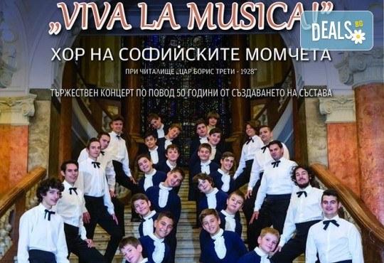 """Концерт """"Viva la Musica"""" под диригентството на Адриана Благоева на 21-ви юни от 19ч. в зала България! - Снимка 1"""