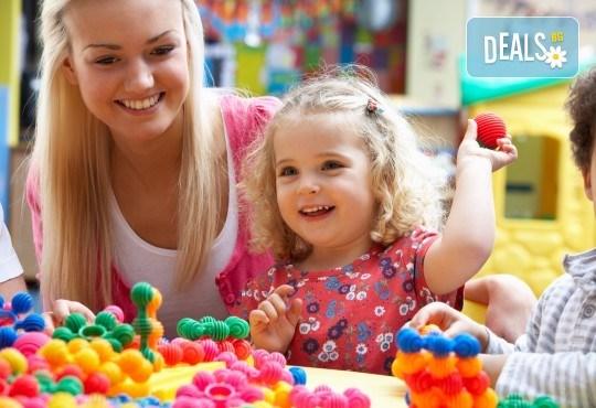 Детски рожден ден за 10 деца - в зала, с много игри, специално меню, подаръци и аниматори от Детски клуб Евърленд! - Снимка 1