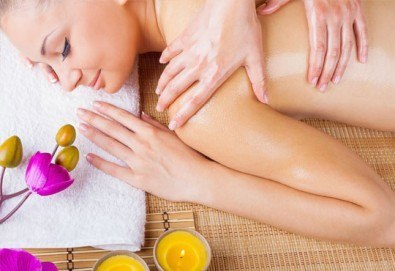 Релаксиращ, класически или болкоуспокояващ масаж на цяло тяло с етерични хипоалергенни масла в Салон за красота ГРИМИ до Mall of Sofia! - Снимка