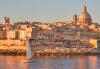 Есенна екскурзия до забележителната Малта! 3 нощувки със закуски в хотел 3*, самолетен билет с летищни такси и включен голям салонен багаж! - thumb 1