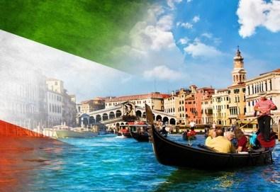 Лято в романтичната Венеция, Италия! 3 нощувки със закуски, самолетен билет и летищни такси - Снимка