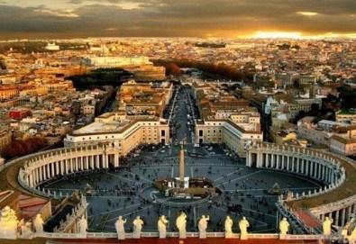 Самолетна екскурзия до Рим в период по избор с Дари Травел! 4 дни, 3 нощувки със закуски в хотел 2/3*, самолетен билет, такси, трансфери и водач - Снимка
