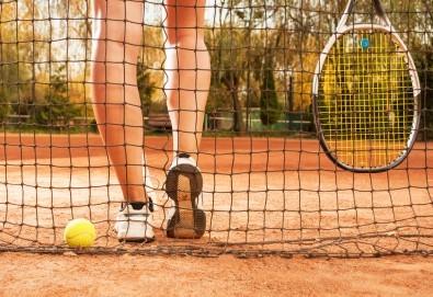 Активно лято в планината! Наем на тенис корт за 1 час или на комплект от 2 ракети с топки от Тенис клуб Боровец! - Снимка