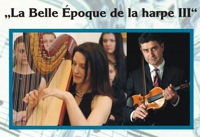 Концерт La Belle Époque de la harpe III на 21.06. от 19 ч. в Камерна зала България! - Снимка