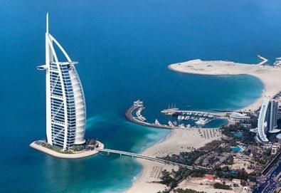 Екзотична екскурзия до Дубай през есента! 7 нощувки със закуски, самолетен билет, летищни такси, чекиран багаж, трансфери и включена обзорна обиколка! - Снимка
