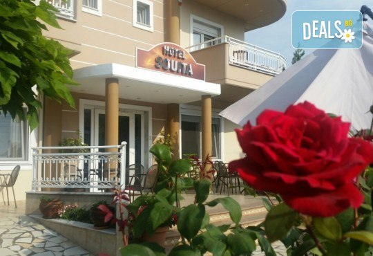 Почивка в Паралия Катерини, Гърция! 5 нощувки със закуски и вечери в Souita Hotel 3*, транспорт и водач - Снимка 5
