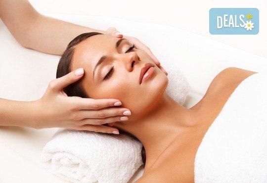 Ултразвуково почистване на лице, масаж, хидратация с кислород и витаминен коктейл + бонус: оформяне на вежди от Дерматокозметични центрове Енигма! - Снимка 3