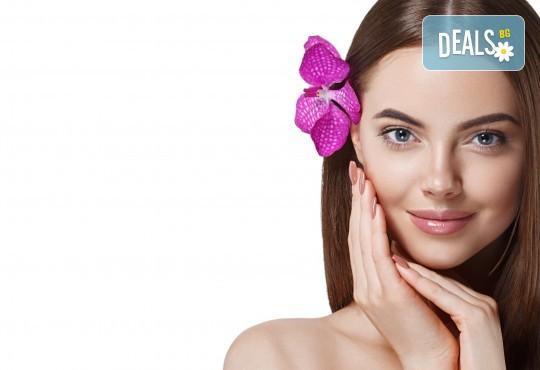 Ултразвуково почистване на лице и оформяне на вежди в център Енигма