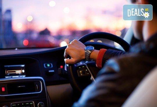 Компютърна диагностика и преглед на автомобил в автосервиз София