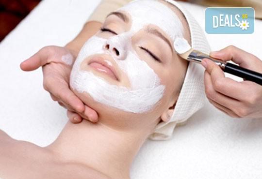 Ултразвуково почистване на лице с френска и полска козметика + масаж и медицинска маска в MNJ Studio - Люлин! - Снимка 3