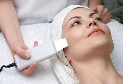 Ултразвуково почистване на лице с френска и полска козметика + масаж и медицинска маска в MNJ Studio - Люлин! - Снимка