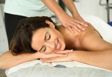Класически болкоуспокояващ масаж на цяло тяло, с техники въздействащи върху тригерните зони за оптимален ефект в център Минори! - Снимка
