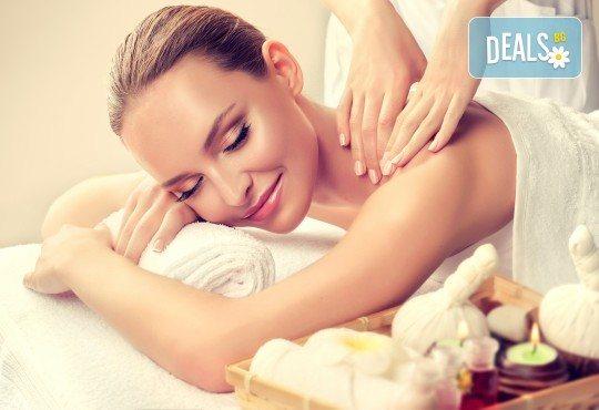 Болкоуспокояващ масаж на гръб, кръст, рамене, ръце и зонотерапия с етерични масла в салон Грими до Mall of Sofia! - Снимка 3